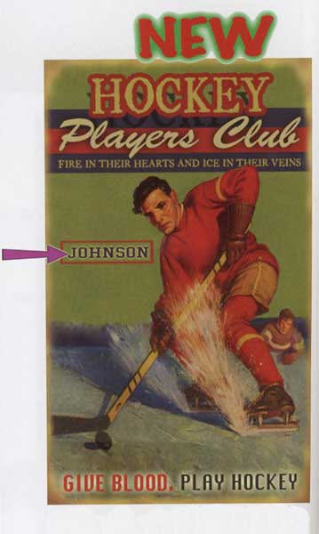 Custom Hockey Sign