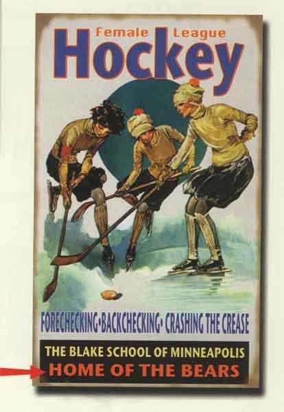Custom Female Hockey Sign